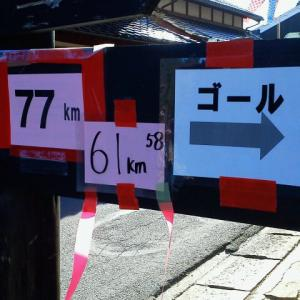 回想録・「第3回備中高梁歴史街道ウルトラマラニック」~伴走初体験~