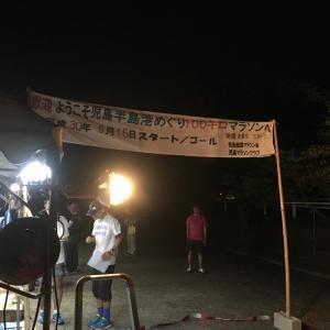回想録・第11回児島半島港めぐり100㎞マラソン(2018.9.16)~初優勝!~