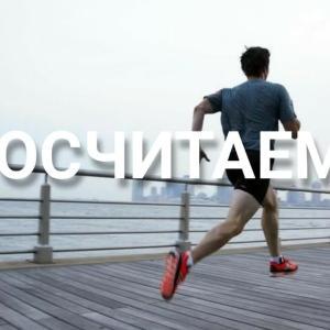 事例がちょっと市民ランナーには想像できません~「400m45秒は時速何キロ?」~
