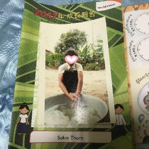 カンボジアの女の子