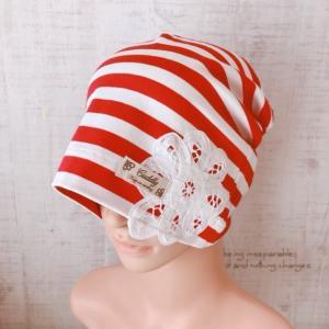 おしゃれで可愛いハンドメイド医療用ケア帽子 《レッドボーダーxレースのお花》