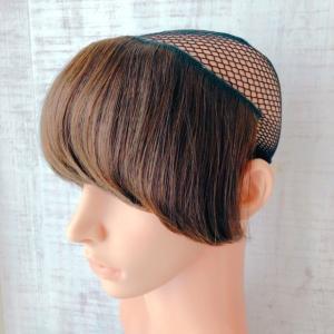 《前髪単品》 人毛100%医療用帽子ウィッグ  帽子の付け毛