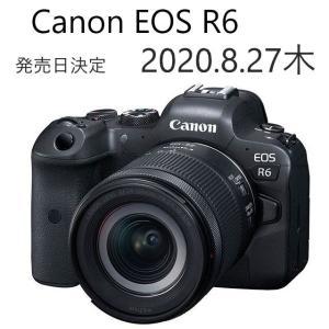 キヤノン、フルサイズミラーレスカメラ「EOS R6」の発売日決定