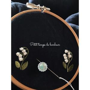 花刺繍ブローチ 鈴蘭と紫陽花