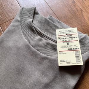 フレンチスリーブTシャツとタイトスカート