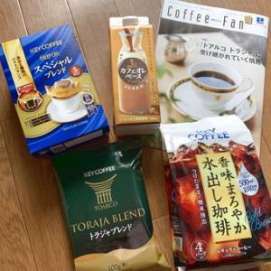 キーコーヒーの株主優待