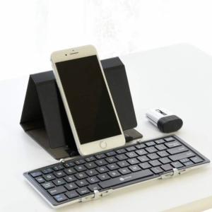 iPhone8Plusにキーボードとマウスをつけてみた
