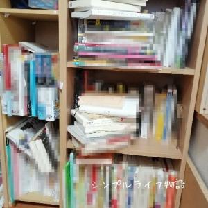 【無印良品週間】カラーボックスの本棚を無印良品で解決、ビフォーアフターを公開します