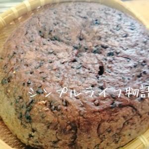 味噌ともちきびで味噌酵母を起こして黒米パンができるまでとレシピ