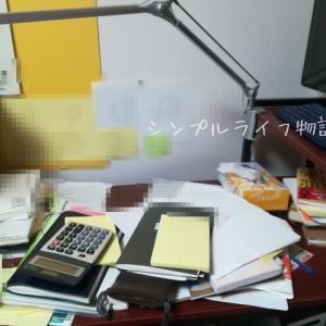 机の上の片づけと整理のコツ、ビフォーアフターを公開