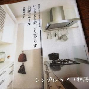 キッチンスペシャリストの考える、台所収納のコツとは?