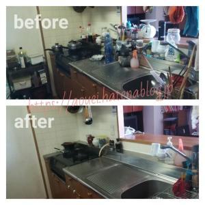 片付け祭りから1年、改めてビックリした、こんまりさんが考えるキッチン収納とは?
