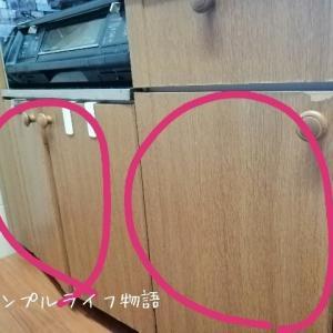 【キッチン収納】コンロ下の開き戸(扉)式の収納を見直し。キッチンを私の遊び場にする