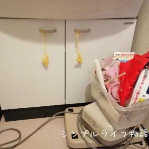 狭い洗面所の収納スペースに選んだ無印良品とは?