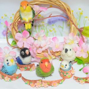 桜と小鳥  (作品集)