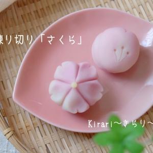 お抹茶と和菓子体験レッスン開催致します♡