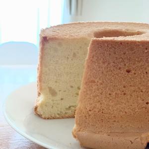 家庭の味シフォンケーキ!
