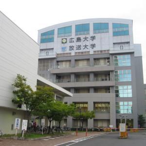 広島大学の都心回帰