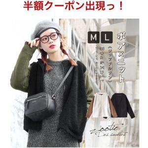 イーザッカマニア☆半額セール❗️まだ買える福袋も♡