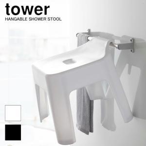 towerが色々ポイント10倍‼️