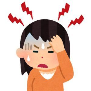 泣くほど辛い頭痛2日目(´・ω・` )