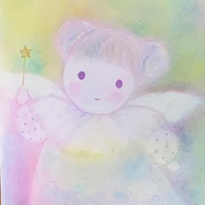 新作 天の彩「眠りの妖精」