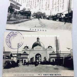 福岡市役所前の「天神通線」が誕生した110年前の記憶