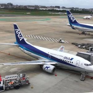 ANA「スーパードルフィン」福岡空港でラストフライト&過去撮影写真
