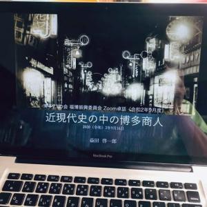 今から110年前の「福岡市案内記」に観る福岡・博多の老舗商店の写真入り広告