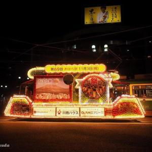 10月29日は「渡辺通り」渡辺與八郎氏の命日、鹿児島を走る花電車との関係とは?