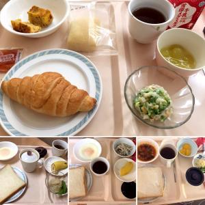 【入院生活を乗り切る 番外編】病院食&食