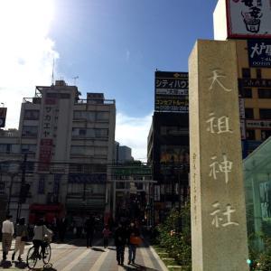 【東京散歩】池袋のお隣・大塚でゆったり