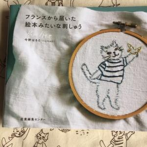 猫ちゃんの刺しゅう