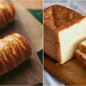 (募集)11月の1dayパン教室のご案内