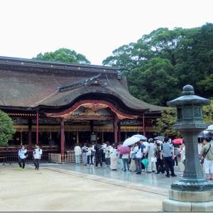 神社仏閣巡り遠征2019「福岡・太宰府天満宮」編