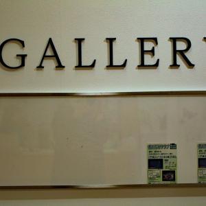 「香川写好クラブ」写真展が開催中です!!