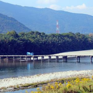 うだつの町へ 〜沈下橋〜