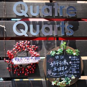 「カルトカール(Quatre Quarts)」でランチ♪