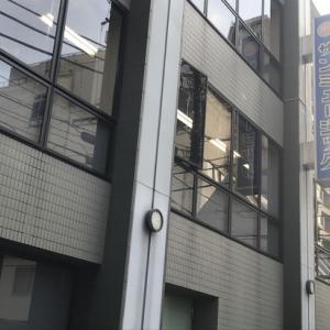 新宿歴史博物館 つぼみ屋@四谷