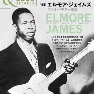 エルモア・ジェイムズの改造ギター