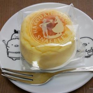 冷凍餃子のお夕飯