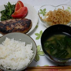 [2019/6]3週目の節約お家ご飯