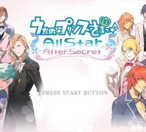 うたの☆プリンスさまっ♪All star after secret/黒崎蘭丸感想
