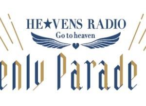 HE★VENS RADIO~Go to heaven~公録 夜の部に行ってきた!