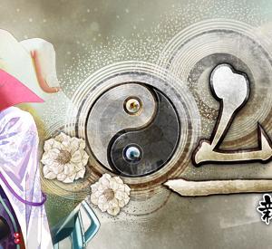 L.G.S~新説 封神演義~初回・姫発感想