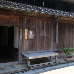 関宿・関まちなみ資料館 2019