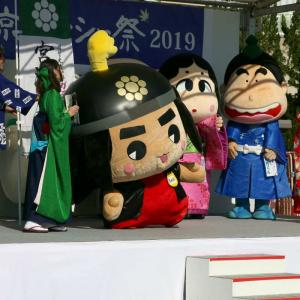 長岡京ガラシャ祭2019 勝龍寺城付近