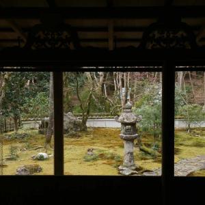 栂尾 高山寺 石水院