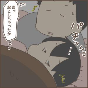 眠りの浅い子だから気を付けてるんだけど