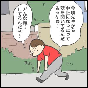 幼稚園のお泊まり会の話②